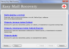 фотография Easy Mail Recovery
